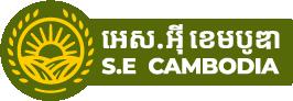 SE Cambodia